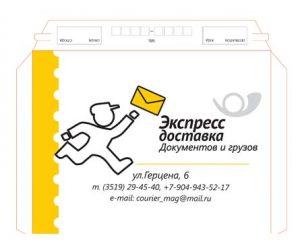 конверт а4