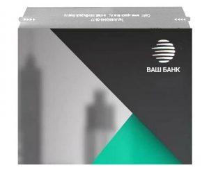 банковский конверт